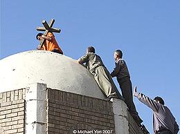 Bagdad Cross